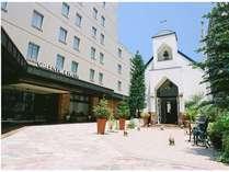 グリーンヒルホテル神戸 (兵庫県)