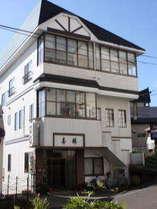 赤倉温泉 寿楼