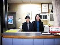 岡山・玉野の格安ホテル ビジネスホテル幸荘(さいわいそう)