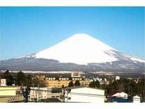 富士山が一望できます!