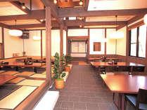 *お食事処『源平茶屋』☆地元の食材を使ったお料理をご用意しております。