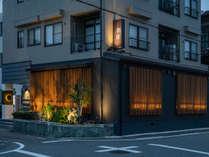 和のホテル新月 (愛知県)