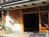 城崎温泉 安田屋 旅館