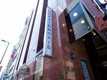 紀州鉄道大阪梅田ホテル