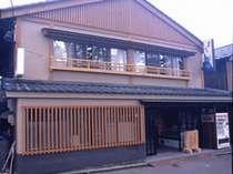 温泉民宿 冨士