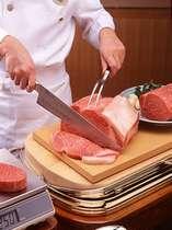 鉄板焼・お好みの厚さにお肉をカット(重さによりお値段が変わります。)