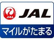 JMBダブルマイルキャンペーン