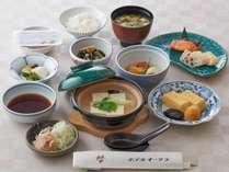 【朝食】ルームサービス湯豆腐付き和朝食