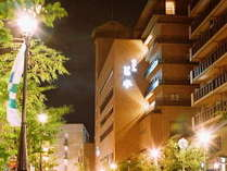宝塚温泉 ホテル若水 (兵庫県)