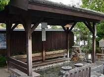 ●周辺●【足湯:福禄寿の湯】当館より徒歩3分以内♪レトロ風です!