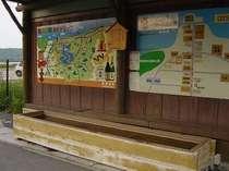 ●周辺●【足湯:寿老人の湯】当館より徒歩3分以内♪バス亭が足湯