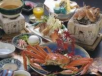 ■■夕食例■■  【蟹三昧プラン】 3月限定です!お勧めですよ♪