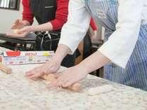 パン作り(1)こねて、のばして、美味しくなぁれ!