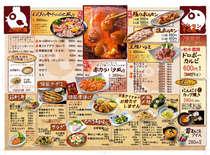 ☆選べる夕食プラン☆ (焼肉ホルモン) 喫煙シングル