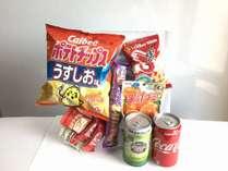 【 ポイント 5倍!】お菓子詰め合わせ・ジュース付きプラン 禁煙シングル