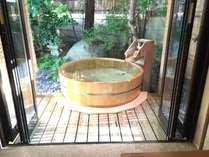 露天風呂付き和洋室 露天風呂(3タイプあり)