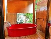 露天風呂付き和室(月の間)露天風呂