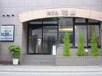 ホテル松山◆じゃらんnet