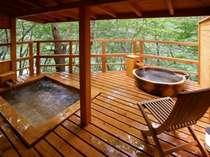 ■貸切風呂 あけび■自然浴離れの湯「あけび」・浴室(一例)