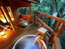 ■貸切風呂 あけび■個室貸切露天風呂『自然浴離れの湯・あけび』