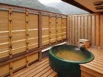 ■露天風呂付客室 翠(すい)■2012年春リニューアルオープンの「翠」陶器風呂(山沿い)