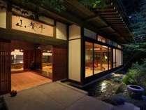 ■別邸レストラン「山餐(さんさん)亭」■2011年7月に新設オープンした離れのお食事処。