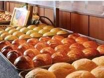 ■朝食バイキング■ 好評☆の焼きたてパンも食べ放題!