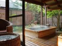 ■貸切風呂 鬼燈亭■貸切り風呂「鬼燈亭」一例1