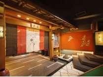 ■お食事処「華厳(けごん)」■2012年7月リニューアルオープンしたお食事処。