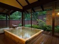 ■貸切風呂 鬼燈亭■浴槽