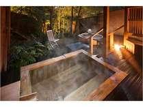 ■貸切風呂 あけび■貸切風呂あけび2つ浴槽を独り占め
