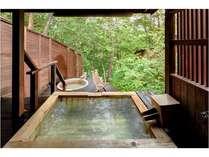 ■貸切風呂 あけび■貸切風呂あけびは、2つの浴槽が独り占め☆