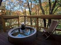 秋イメージ(1)離れの貸切風呂「あけびの湯」※11月中旬~下旬