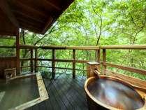 ■貸切風呂 あけび■貸切風呂あけびは、檜風呂と陶器のお風呂2つが楽しめます。