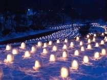 【日本夜景遺産】湯西川温泉かまくら祭り♪火・金限定!無料シャトルバス運行。【要事前予約】