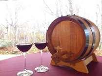 【期間限定】 収穫を祝う!! ワイン新酒飲み放題付 フレンチディナープラン