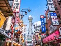 お食事は大阪近辺で◎フロントで飲食店MAPもお渡ししております