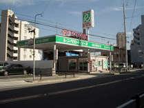 トヨタレンタリース名古屋 勝川店