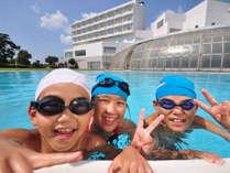 【屋外プール】夏季限定営業!太陽いっぱい浴びて、たっぷり遊ぼう!