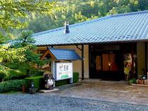 旅館 竹屋敷◆じゃらんnet