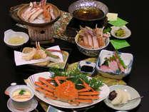 【蟹会席】待ちに待った季節到来!蟹をお腹いっぱい堪能♪