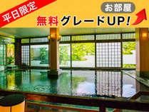 """【大浴場-大江戸浮世風呂-】広さを誇る開放的な空間で""""肌心地の良い""""湯の贅をお楽しみ下さいませ。"""