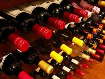 【ワイン】種類豊富なワイン。お好みのワインを見つけて、ディナーのお供にいかがでしょうか?