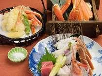 発売開始!秋冬限定【かに懐石膳】お好みで調理します!