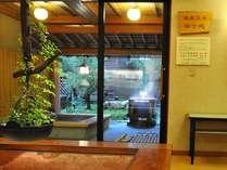 お客様サロンに併設した「足湯・温泉玉子ゆで処」入口はこちらです。