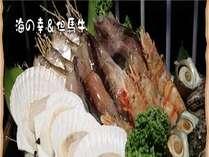 郷土会席☆高級魚のどぐろ付☆海鮮プラン