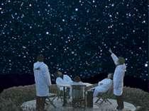 八ヶ岳地区は天体観測でも有名な場所です。お越しの際は夜空を見上げてくださいね。