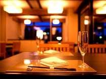 ◆レストラン/お食事と会話が弾む優雅なディナータイム