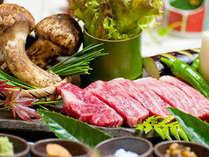 ◆あか牛と松茸/豊かな大地が育んだ美味しさ(秋季限定)