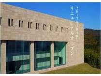MOA美術館の外観